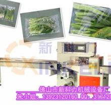 新鲜蔬菜包装机、叶菜包装机