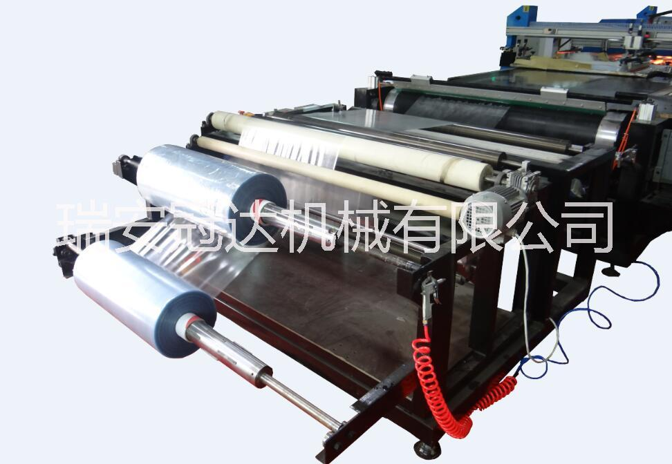 冠达全自动导带印花机  单色  可定制   服装印花机   丝印机