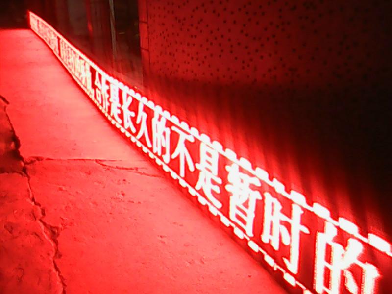 广州LED发光字 LED发光字报价 LED发光字制作 LED发光字定制