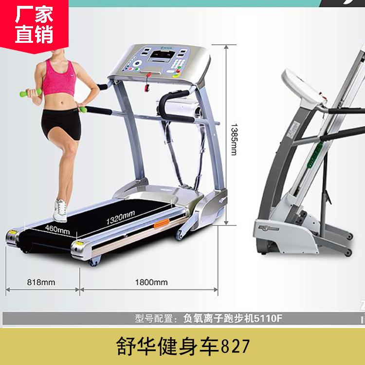 舒华健身车827 磁控健身车 迷你健身车 舒华健身车 家用健身车 商用健身车