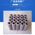 液压滤芯NX1000*20图片