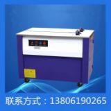 专业生产 打包机 高品质PP-750纸箱半自动捆扎机 一台起订