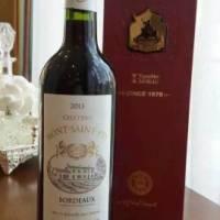葡萄酒红酒供应法国原瓶葡萄酒-福建晋江石狮泉州红酒批发代理