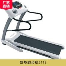 舒华跑步机5115迷你跑步机商用跑步机家用跑步机多功能跑步机电动跑步机批发