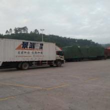 广州到沈阳物流 广州到沈阳零担运输物流电话,广州黄埔区长途物流图片