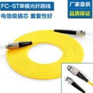 FC-ST单模单芯尾纤图片