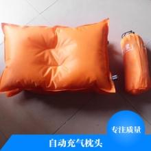 自动充气枕头厂家直销自动充气U型枕头露营自动充气枕头自动充气枕头户外自动充气枕头充气枕头批发