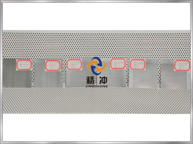 广州微孔板生产厂家图片/广州微孔板生产厂家样板图 (2)