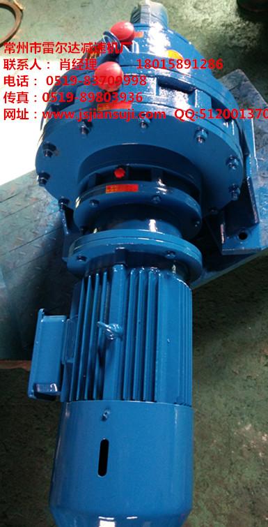 XWED117摆线针轮减速机  常州XWED117厂家直销