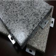 大理石纹铝单板图片
