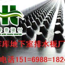 淄博地下室塑料排水板@青岛屋顶绿化排水板