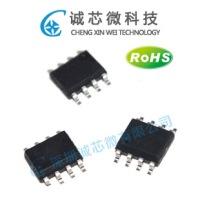 CX8813  3.1 车充芯片 CX8813 3.1A 车充芯片