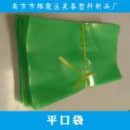 平口袋产品图片