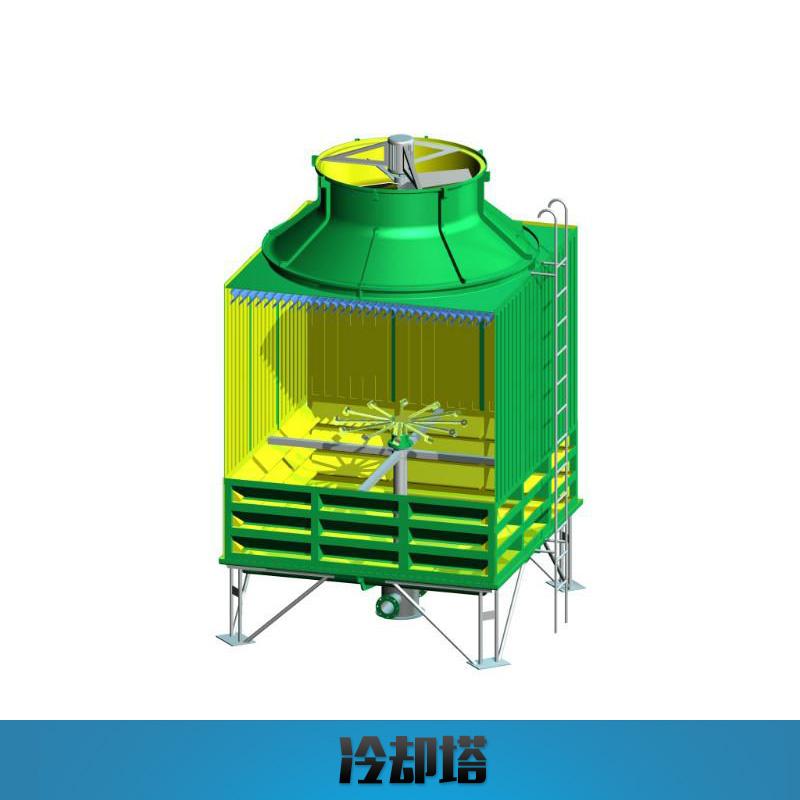 河北冷却塔厂家直销 工业冷却塔 密闭式冷却塔 小型冷却塔 玻璃钢冷却塔 闭式冷却塔