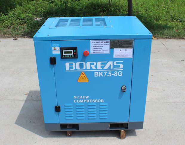 空压机 小型空压机