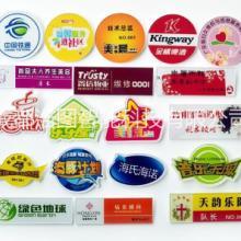 PVC胸牌订做/工作牌/人像卡/笑脸牌/滴胶卡/入场证/参展证批发