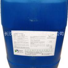 生产供应销售电厂脱硫专用消泡剂批发