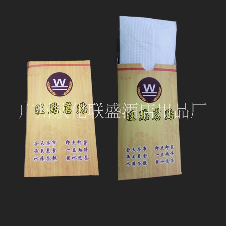 供应餐厅广告盒装餐巾纸可定制logo