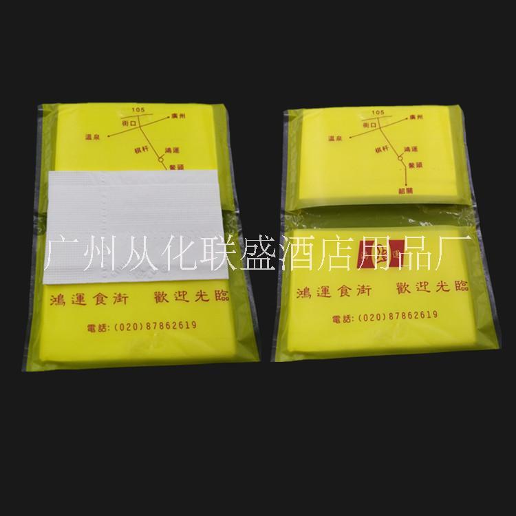 厂家直销广告荷包纸巾 餐巾纸 定制logo