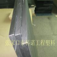 MG系列工程塑料合金生产厂家图片