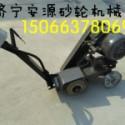 推车式平板砂带打磨机 手推砂轮机图片