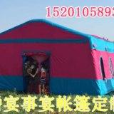 农村红白喜事充气婚宴帐篷事宴帐篷流动餐饮帐篷