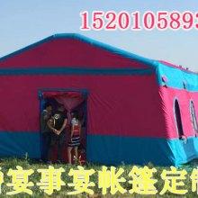 农村红白喜事充气婚宴帐篷事宴帐篷流动餐饮帐篷批发