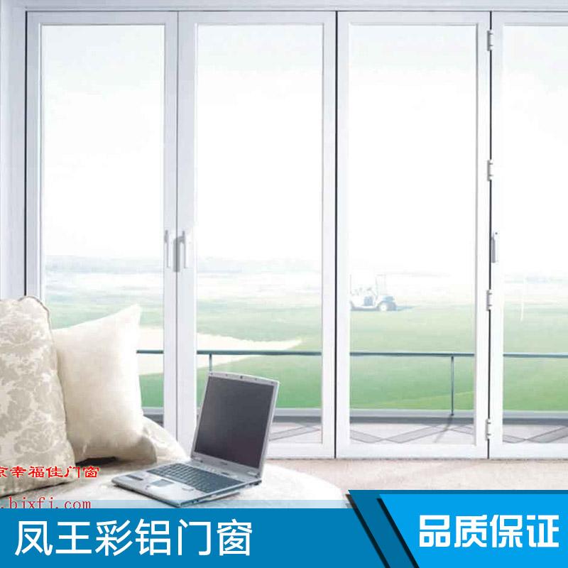 彩铝门窗图片/彩铝门窗样板图 (2)