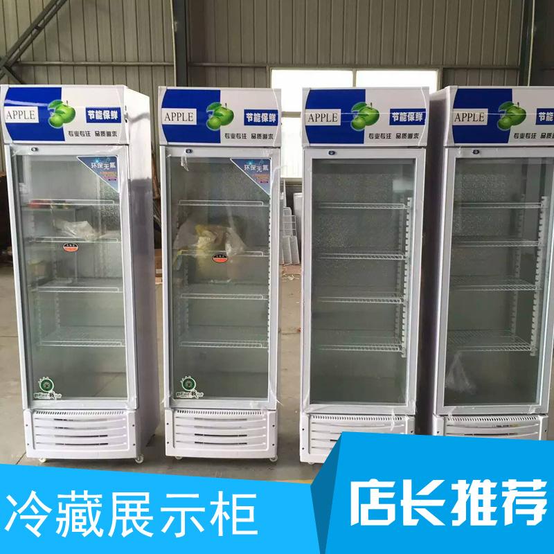 冷藏展示柜 鲜肉冷藏展示柜 蛋糕冷藏展示柜 食品冷藏展示柜