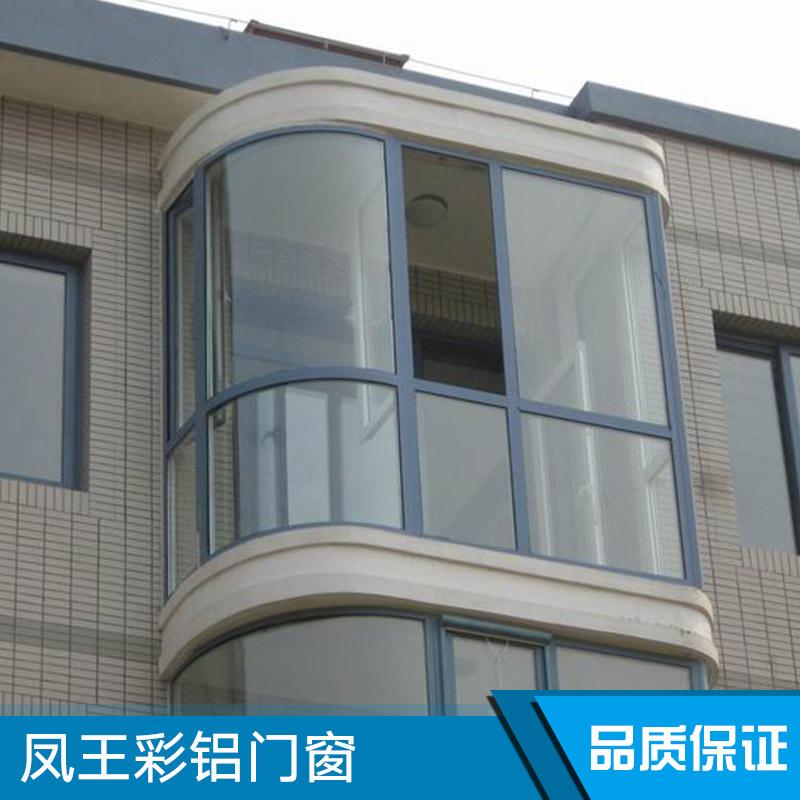 彩铝门窗图片/彩铝门窗样板图 (1)