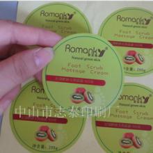 珠海特殊材质不干胶印刷彩色不干胶标签特殊材质不干胶标签定制批发