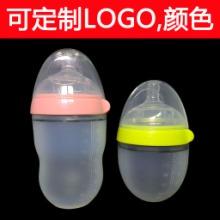厂家定制加工生产液态硅胶奶瓶医用液态硅胶奶瓶防胀气可感温批发