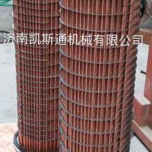 阿特拉斯ZR5水冷却器1621724708