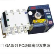 PC级双电源自动转换开关图片