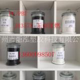 吸尘器外壳PC/PBT    JH357X