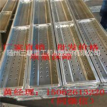 建筑施工脚手架搭建专用镀锌钢跳板-建筑钢跳板图片