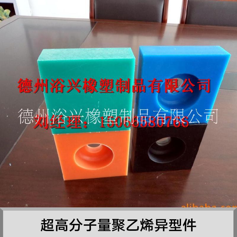 潮州超高分子聚乙烯垫块 滑块厂家 超高分子量聚乙烯垫块厂家