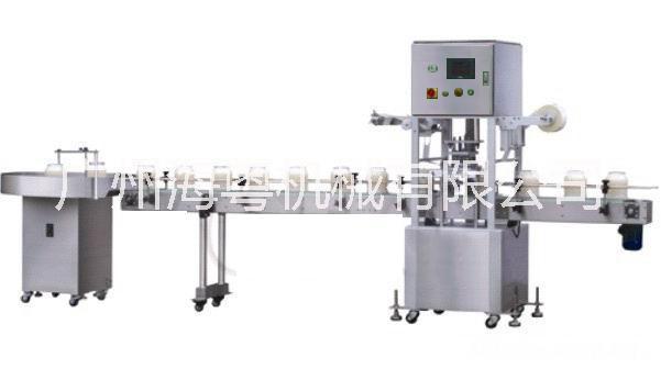 全自动广口瓶封口机 广口瓶封口机 广口瓶封口机制造厂