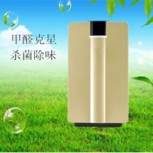 负离子空气净化器 0036H负离子空气净化器