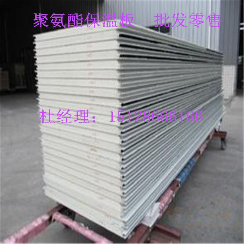 三恒保温专业生产  聚氨酯保温板