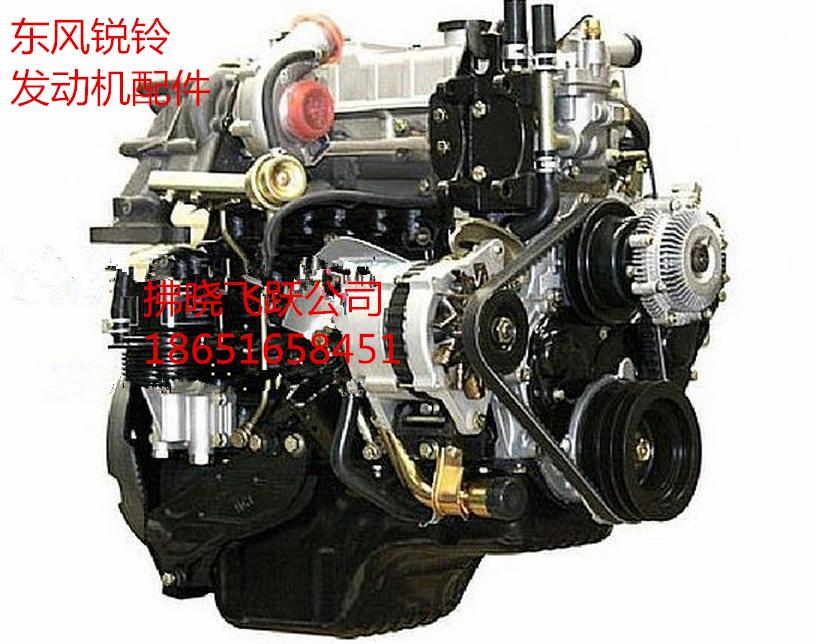 东风凯普斯达ZD30轻型发动机配件缸体曲轴喷油泵ZD28