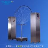 摆管淋雨试验机 IPX4淋雨试验装置 摆管式淋雨装置 岳信制造 品质保证 摆管淋雨试验机器