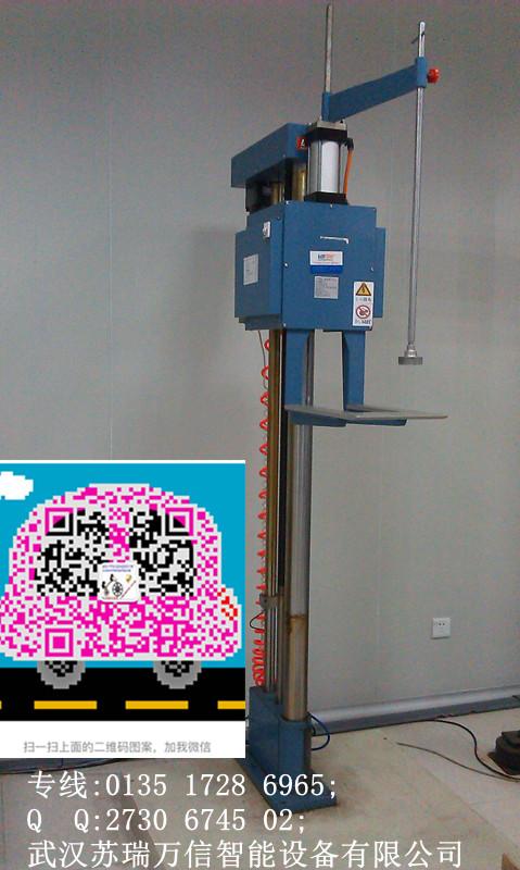 供应武汉电池短路设备检测 电池短路设备检测,武汉苏瑞万信短路机