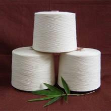 薄荷纤维现货供应竹纤维皮马棉彩棉麻赛尔大豆纤维牛奶纤维蚕丝蛋白纤维柔丝蛋白纤维图片
