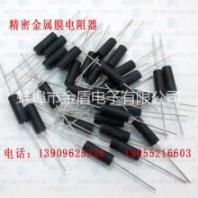 供应EE型精密金属膜电阻器高可靠薄膜电阻批发
