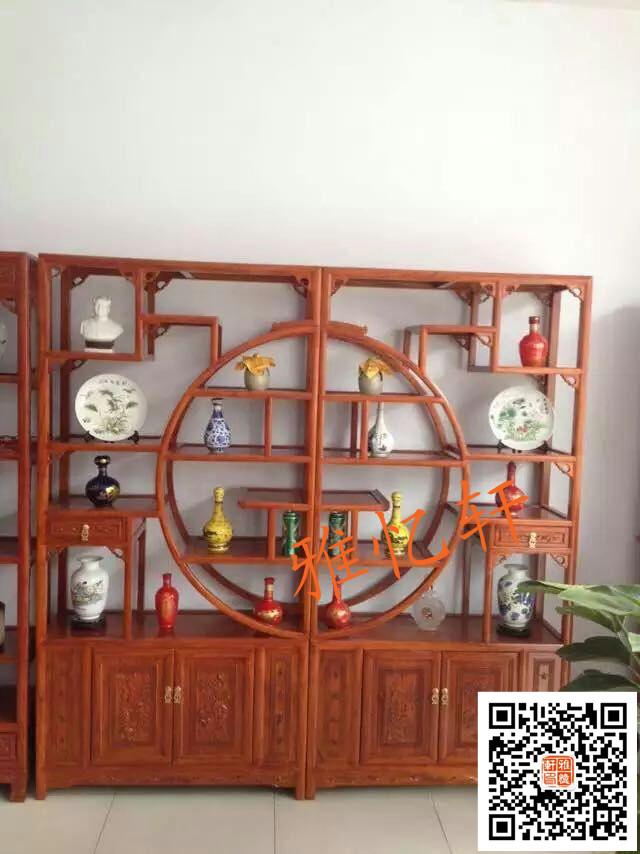雅忆轩老榆木新中式 韩式家具