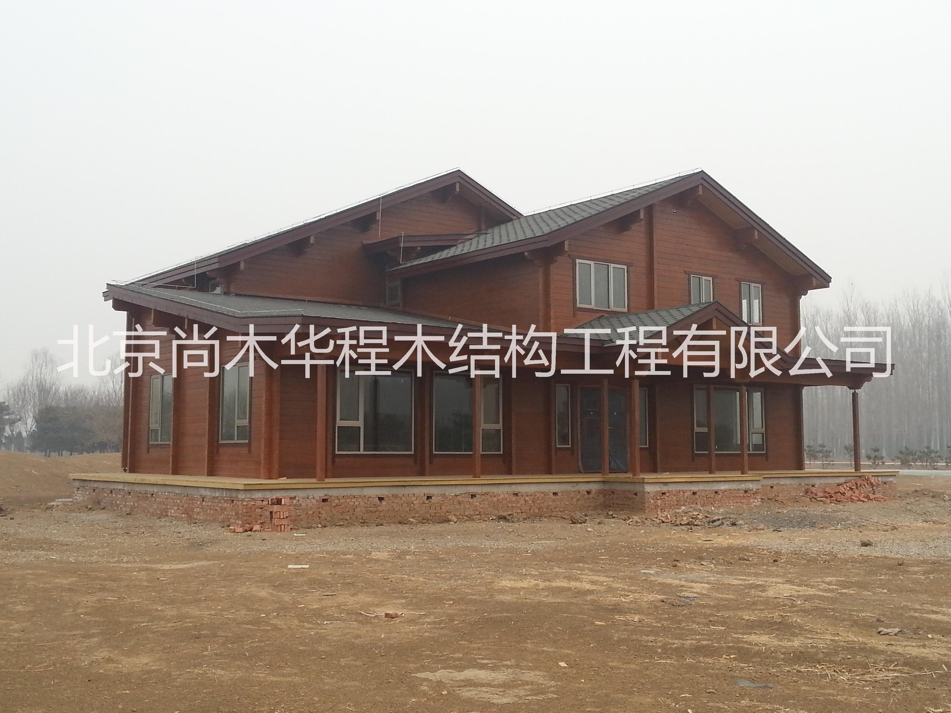景区木屋移动木屋木结构别墅设计制报价