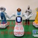 智能送餐机器人 餐厅服务员机器人 智能讲解机器人 迎宾展示机器人
