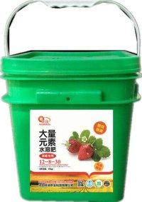 大量元素-草莓专用