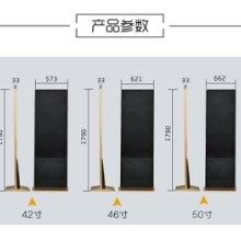 东立立式显示器一体机显示器外壳定制东立42寸立式落地显示器一可订制批发